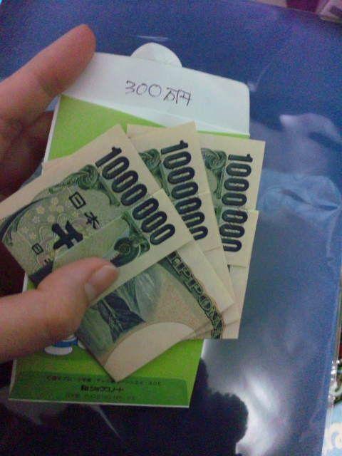300_otoshidama.jpg