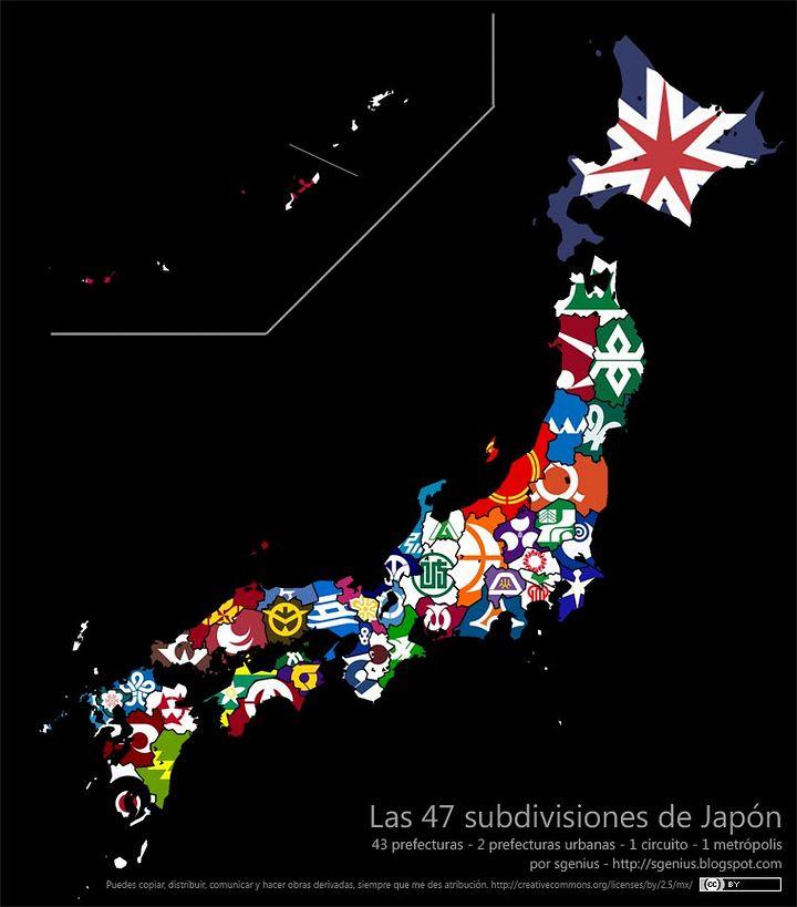 47_flag.jpg