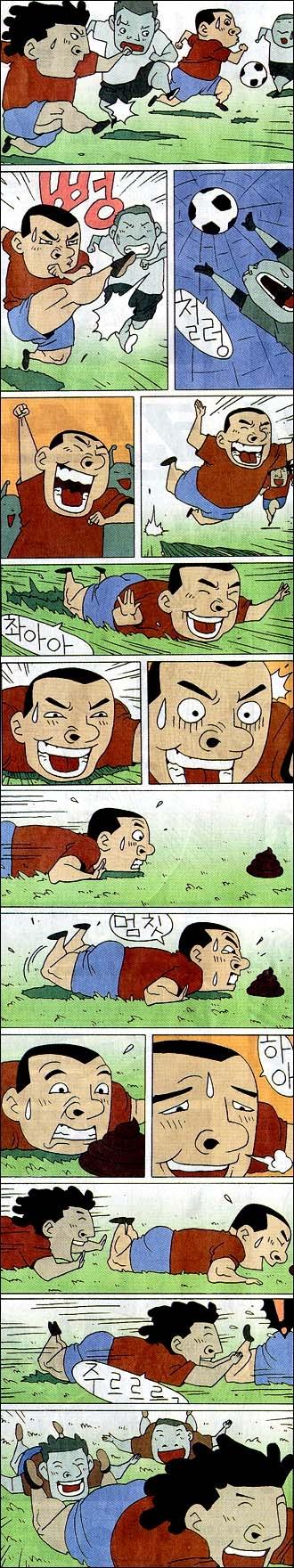 Asaekkiga_Comic_02.jpg