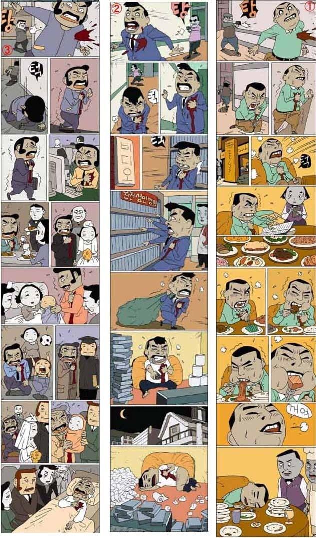 Asaekkiga_Comic_05.jpg