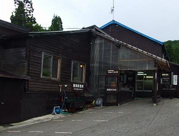 谷地温泉建屋