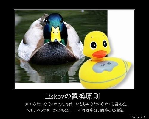 LSP.jpg