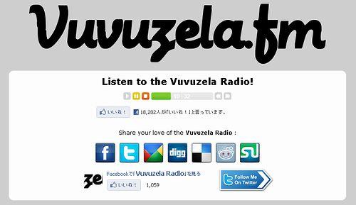 Vuvuzela_Radio.jpg