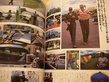 americanpolice1.jpg