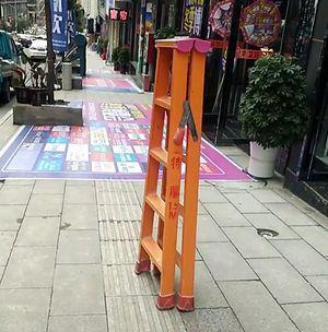 see_you_ladder.jpg