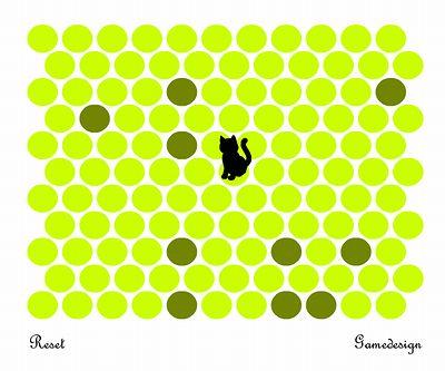 circle_the_cat_01.jpg