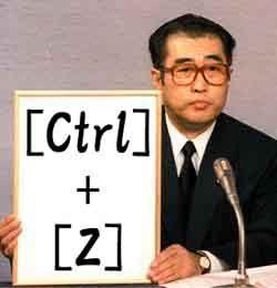 ctrl_z_02.jpg