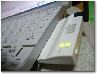 イーモバイルのカードD01NE