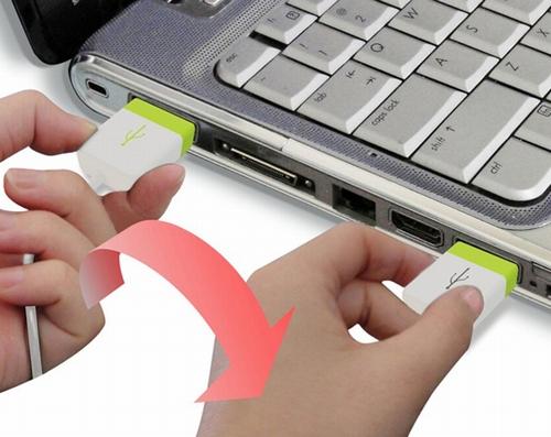 double_USB_04.jpg