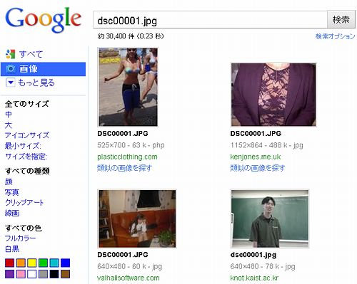 first_dsc.jpg