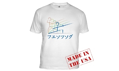 funny_japanese_t_thirt_06.jpg