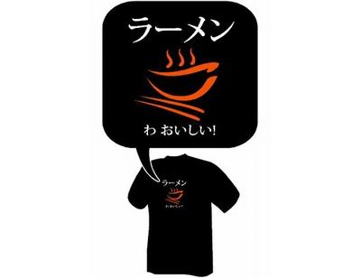 funny_japanese_t_thirt_15.jpg