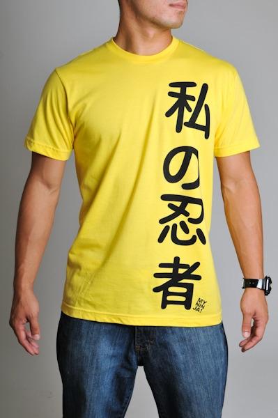 funny_japanese_t_thirt_17.jpg