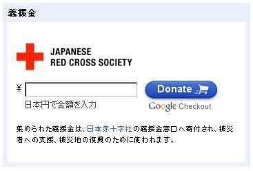 google_checkout.jpg