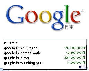 google_is.jpg