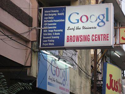 google_unoffical_shop_06.jpg