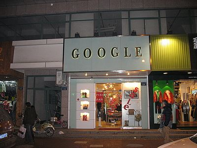 google_unoffical_shop_08.jpg