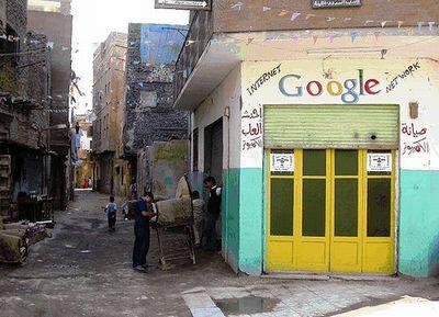 google_unoffical_shop_14.jpg
