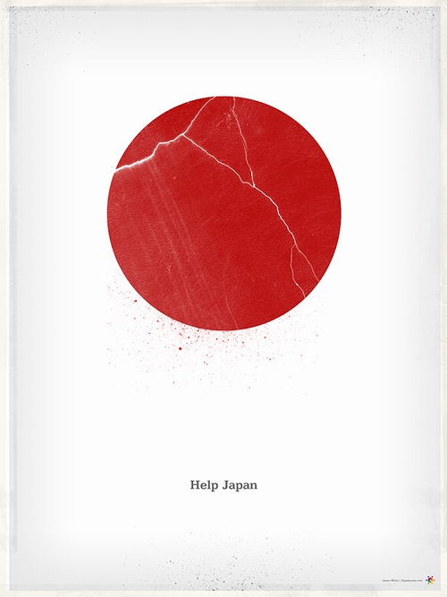help_japan.jpg