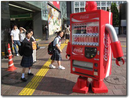 自動販売機マン