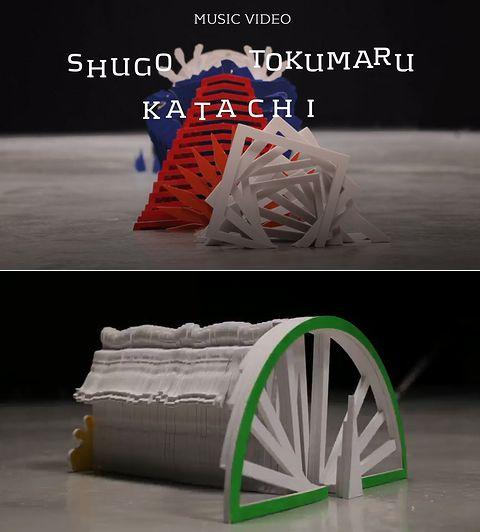 katachi.jpg