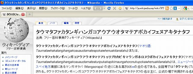 long_name_01.jpg