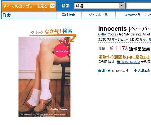 look_inside.jpg