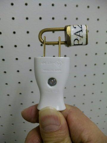 plug_lock.jpg