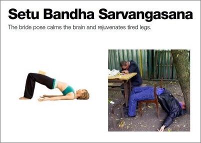 setu_bandha_sarvanga.jpg