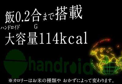 smart_han_01.jpg