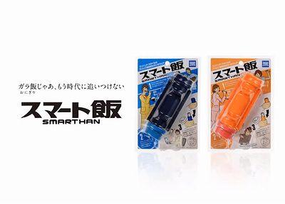 smart_han_02.jpg