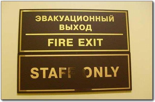 staff_only.jpg