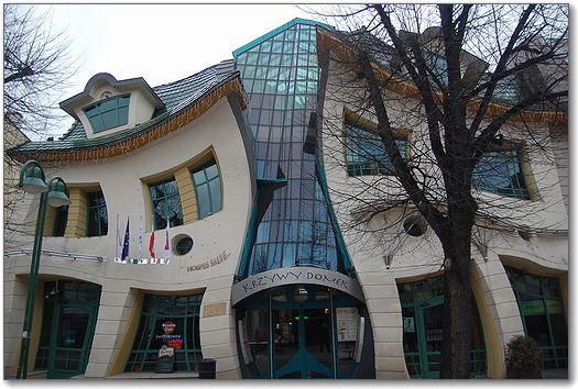 世界の奇妙な建物