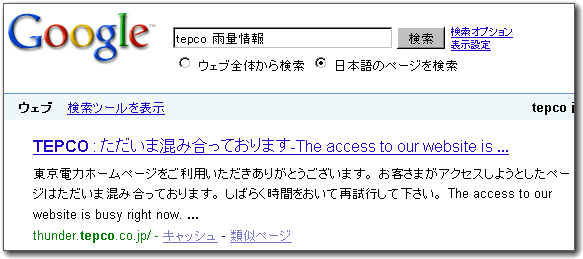 tepco2.png