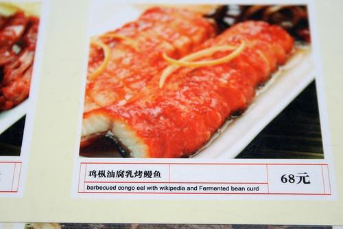 wikipedia_food_01.jpg