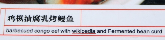 wikipedia_food_02.jpg