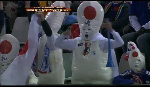 wtf_japan_fans.jpg