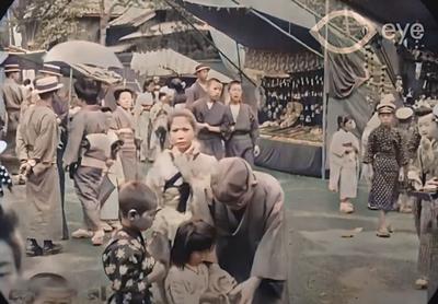 views_of_tokyo_1913_1915.png
