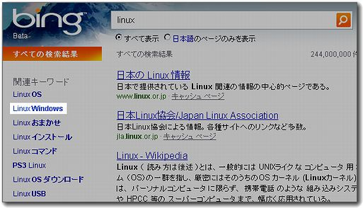 bing_linux_windows.jpg