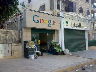 google_unoffical_shop_01.jpg